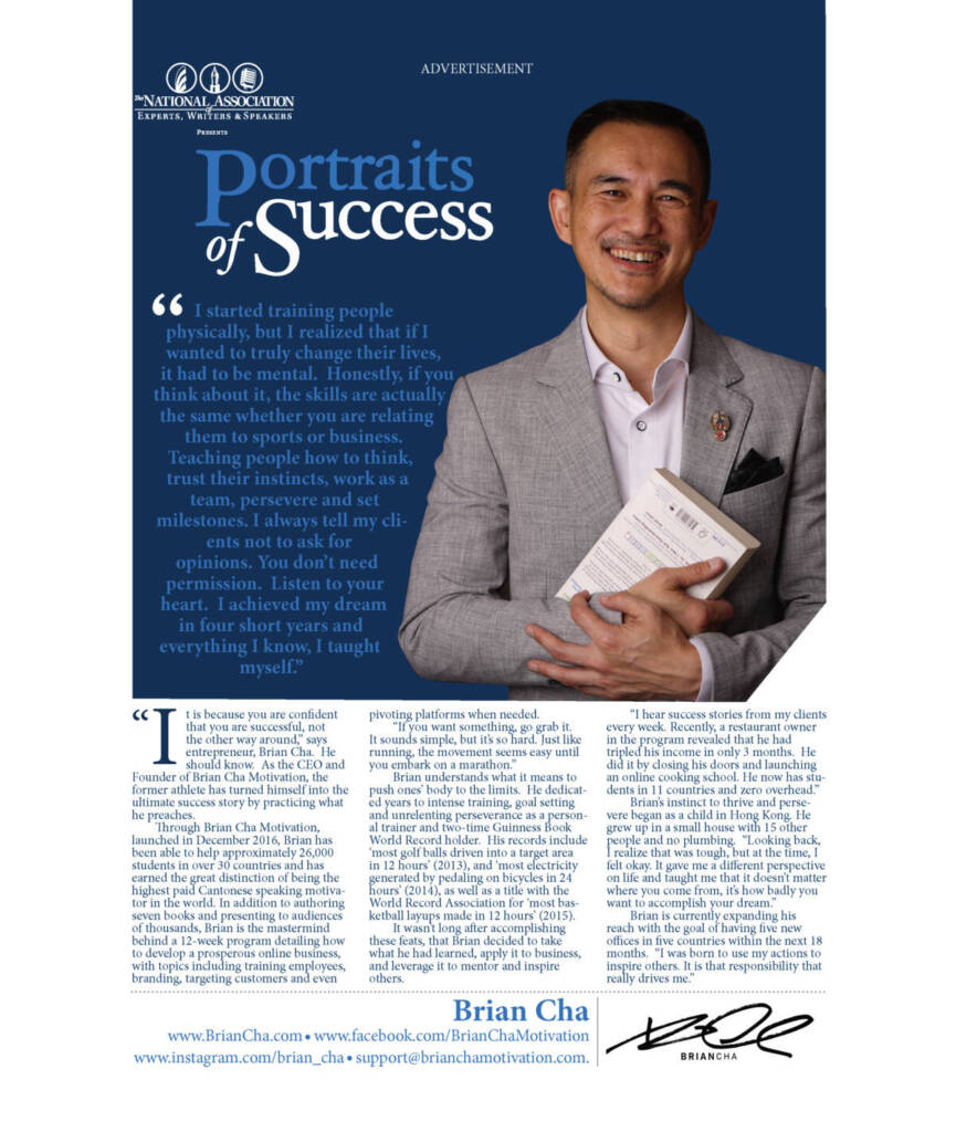 Article on Brian Cha on Fortune Magazine