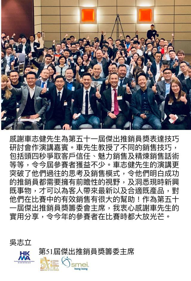 Media Article with Image