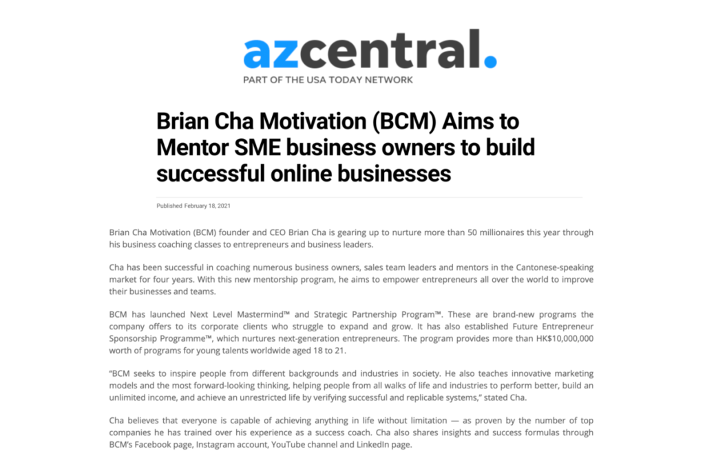 Image of Article 9 on Brian Cha Motivation